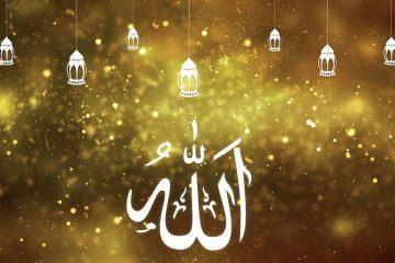 happy eid mubarak messages